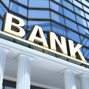 Банки Биры
