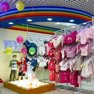 Детские магазины Биры