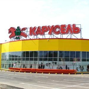 Гипермаркеты Биры