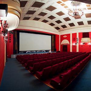 Кинотеатры Биры