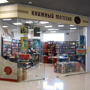 Книжные магазины Биры