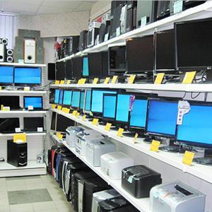 Компьютерные магазины Биры