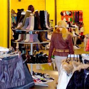 Магазины одежды и обуви Биры