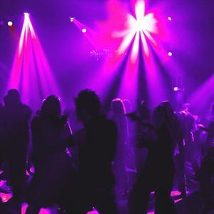 Ночные клубы Биры
