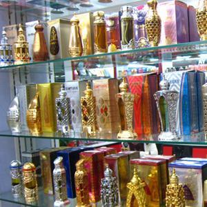 Парфюмерные магазины Биры