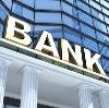 Банки в Бире