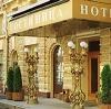 Гостиницы в Бире