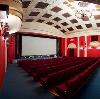 Кинотеатры в Бире