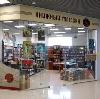 Книжные магазины в Бире