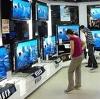 Магазины электроники в Бире