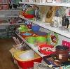 Магазины хозтоваров в Бире