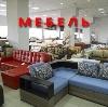 Магазины мебели в Бире