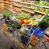 Магазины продуктов в Бире