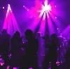 Ночные клубы в Бире