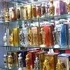 Парфюмерные магазины в Бире