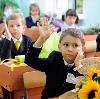 Школы в Бире