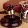 Суды в Бире