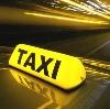Такси в Бире