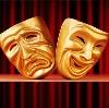 Театры в Бире