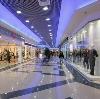 Торговые центры в Бире