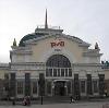 Железнодорожные вокзалы в Бире