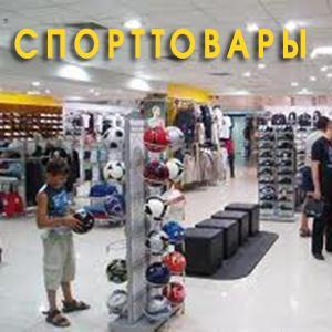 Спортивные магазины Биры