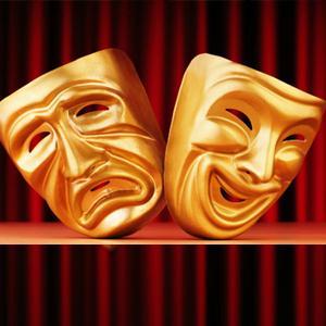 Театры Биры