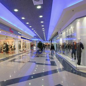 Торговые центры Биры