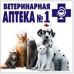 Ветеринарные аптеки Биры